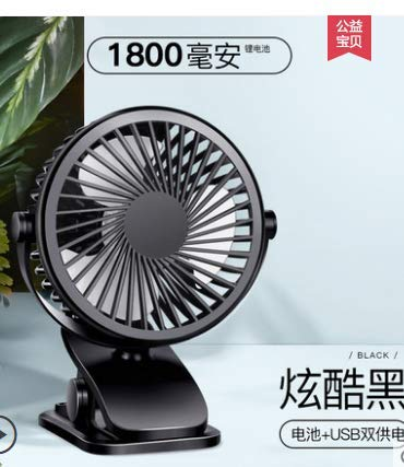 (Small Fan Handheld Portable Carry Mini Mute Office Table Student Dormitory USB Charging Battery Dual-use Small Electric Fan Small Fan Small Fan)