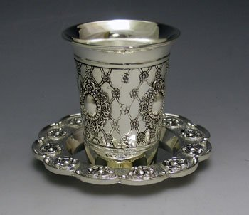 Judaica Kiddush Cup with Matching Tray