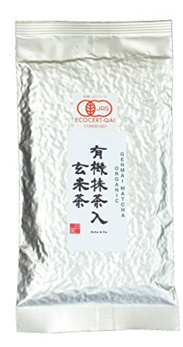 brown rice tea with matcha - 2