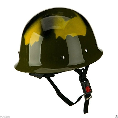 Jacobson Hat Company 23604 Camo Army Costume Helmet Deluxe Adjustable