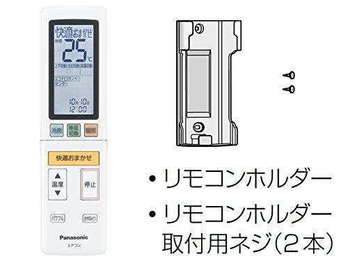 Panasonic リモコン(リモコンホルダー付き) ACRA75C00630X