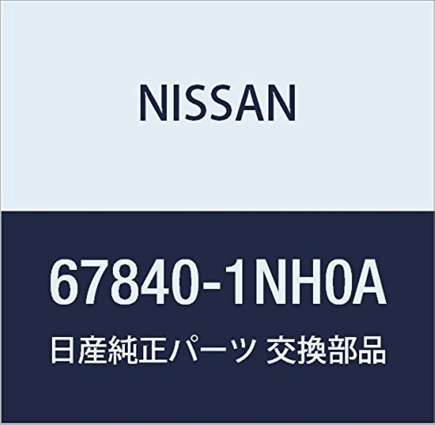 マイルストーンキャリア瞳NISSAN (日産) 純正部品 カバー アンダー エンジン セレナ 品番75890-CY10A