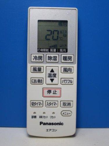 パナソニック エアコンリモコン A75C3777