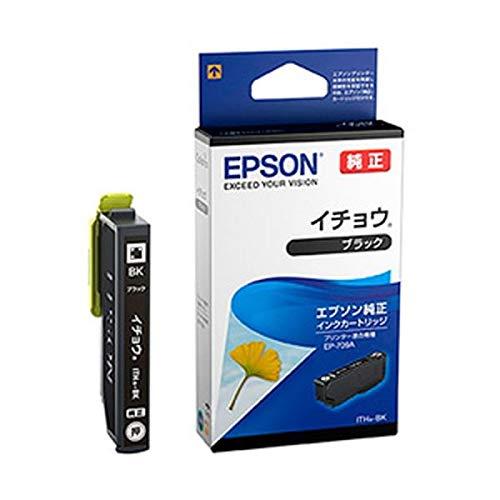 (まとめ)EPSON 純正インクカートリッジ ITH-BK イチョウブラック 1個【×5セット】 AV デジモノ パソコン 周辺機器 インク インクカートリッジ トナー インク カートリッジ エプソン(EPSON)用 14067381 [並行輸入品] B07S42QR48