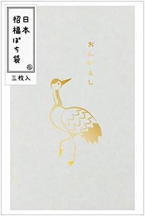 Z&K 日本招福ぽち袋 ツル 5パック B65-126