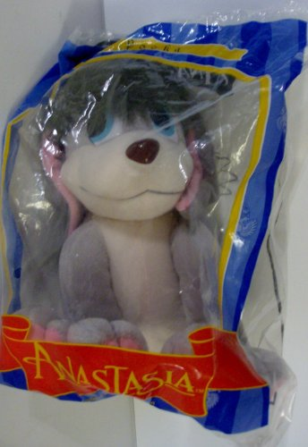 Anastasia Pooka dog 8 'tall with Movable Ears Burger King figure die cast doll ( parallel import )