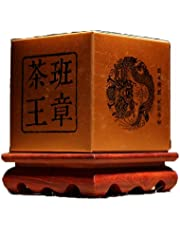 Dian Mai Seal Of Emperor Series Pu'er Tea,Processed In 2007 By 300 Years Old Tea Tree Leaves, 500 Grams Cubic Brick(1.1Lb)