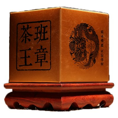 (Dian Mai Seal of Emperor Series Pu'er Tea,Processed in 2007 by 300 Years Old Tea Tree Leaves, 500 Grams Cubic Brick(1.1lb))