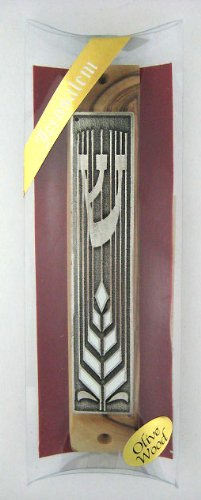 Olive Wood Mezuzah with Shema Israel Scroll by YourHolyLandS