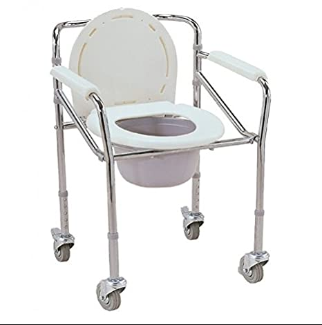 Buy EKS Commode Wheel Chair Online at Low Prices in India - Amazon.in