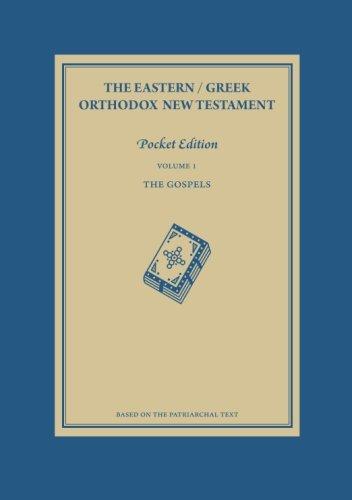 The Eastern / Greek  Orthodox New Testament: Volume 1: The Gospels