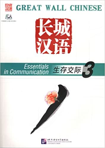 Great Wall Chinese: Essentials in Communication Book 3: BLCUP