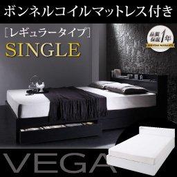 棚コンセント付き収納ベッド VEGA ヴェガ ボンネルコイルマットレス:レギュラー付き シングル ホワイト B00AE1W4AY