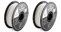 HATCHBOX 3D XeZgq PLA-1KG1.75-WHT PLA 3D Printer Filament, Dimensional Accuracy +/- 0.05 mm, White, 1 KG Spool (2 Pack) by HATCHBOX