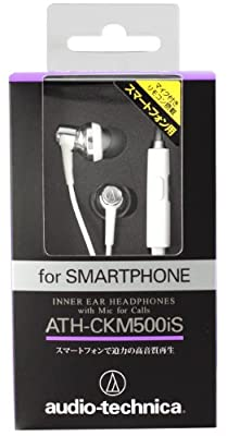 Audio-Technica In-Ear Headphones for Smartphone