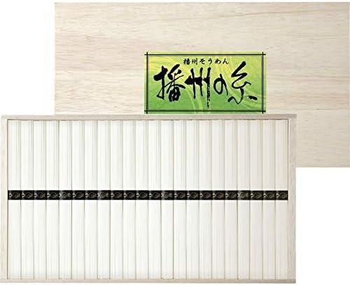 播州の糸 FP-50