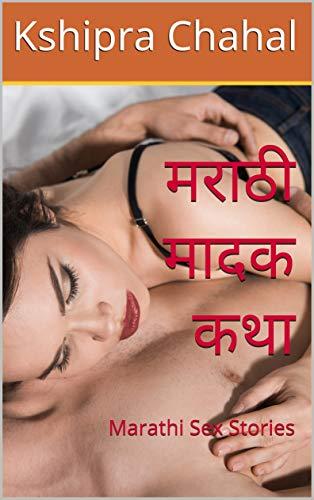 big anal sex in hindi