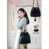 earth music&ecology Pleats Drawstring Bag Book BLACK
