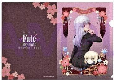 Amazon Co Jp 劇場版 Fate Stay Night Heaven S Feel Iii Spring