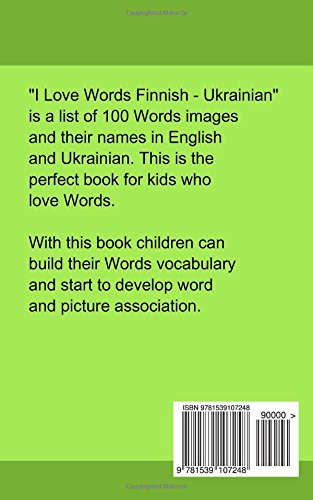 Buy I Love Words Finnish Ukrainian Book Online At Low Prices In India I Love Words Finnish Ukrainian Reviews Ratings Amazon In
