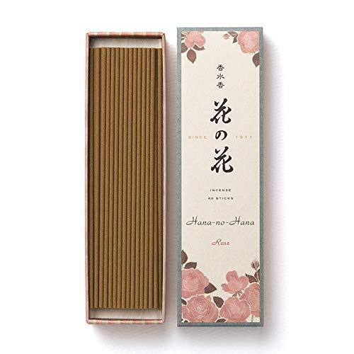 aroma fusion incense - 5