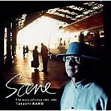 Scene 映像音楽作品集 1992-2001