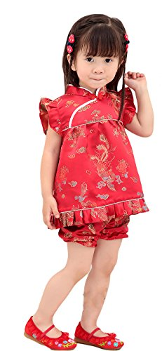 AvaCostume Chinese Qipao Princess Birthday