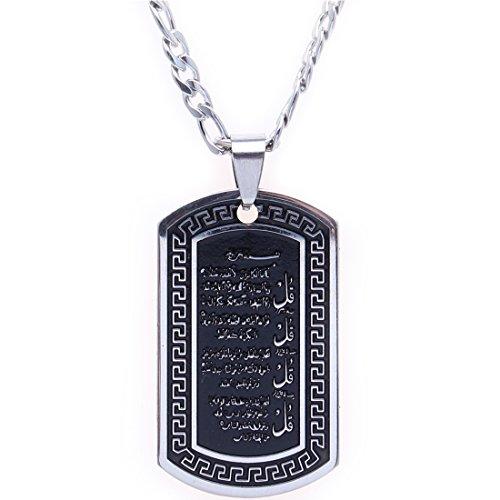 Engraved Silver Pt 4 Qul Quls Quran Surah Necklace Islamic Islam Muslim  Allah