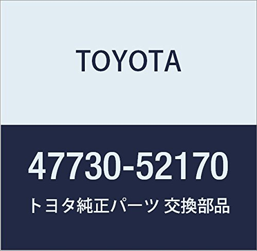 Toyota 47730-52170 Disc Brake Caliper