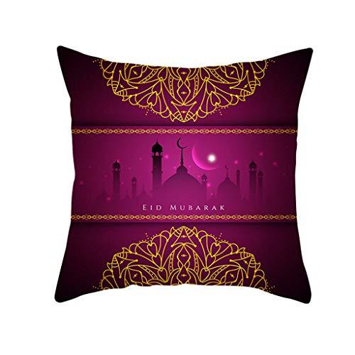 - Weiliru Muslim Cotton Linen Throw Pillow Case Cushion Cover Home Sofa Decor Pillowcase 18 x 18 Inches