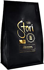 Stori Coffee - Umugani Espresso Roast - Monthly Coffee Subscription Box - Rwanda Blend Espresso Whole Bean Cof