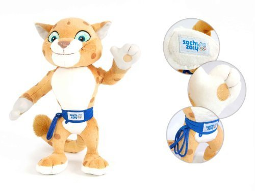 Winter Olympic Mascots (Leopard Toy Doll Soft Plush Souvenir Genuine Official Mascot Winter Olympic Games Russia Sochi 2014 (28cm (11.02in)))