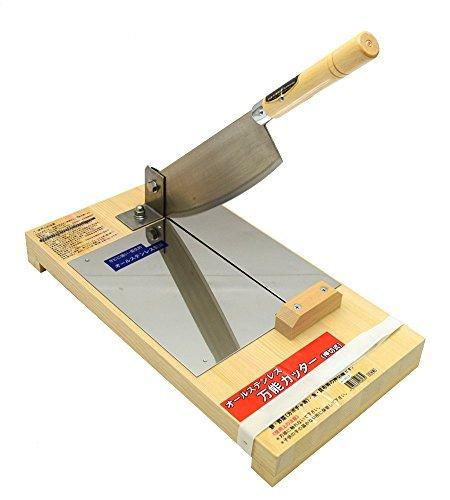 Universal Pro Cutter Mini A-0803