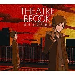 裏切りの夕焼け(デュラララ盤)(DVD付) [Single] [CD+DVD] [Limited Edition] [Maxi]