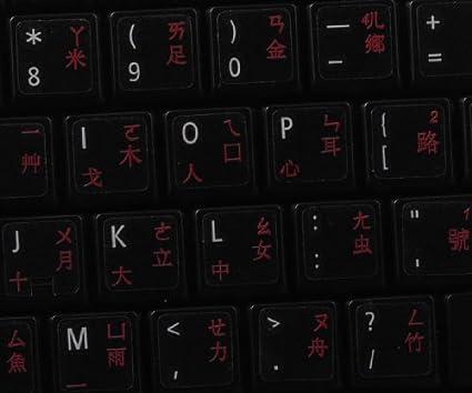 Qwerty Keys Pegatinas Teclado Chino Transparente con Letras Rojas - Apto para Cualquier Ordenador o portátil Teclado