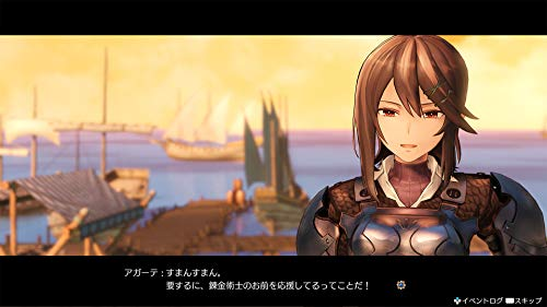 4160%2BKI0RTL - Atelier Ryza: Ever Darkness & The Secret Hideout - PlayStation 4