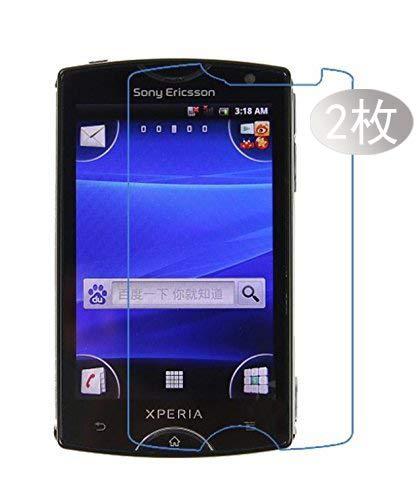 宗教増強指標【2枚セット】Sony ST15i Xperia mini 強化ガラス【Warmyee】 液晶 保護 フィルム 2.5D 硬度9H 厚さ0.26mm ラウンドエッジ加工