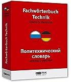 Fachwörterbuch Technik Deutsch-Russisch