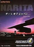 ぼくは航空管制官 2 成田ゲートオブジャパン