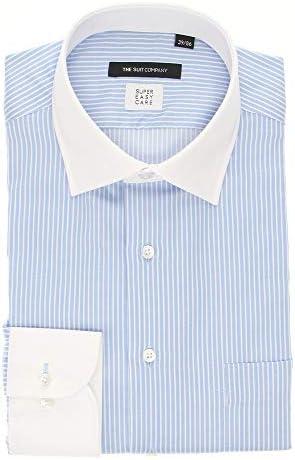(ザ・スーツカンパニー) SUPER EASY CARE・再生繊維/クレリック&ワイドカラードレスシャツ〔EC・BASIC〕 ブルー×ホワイト