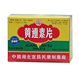 HUANG LIAN SU TABLETS 12 bottles (12 tablets per bottle, each 100mg) For Sale