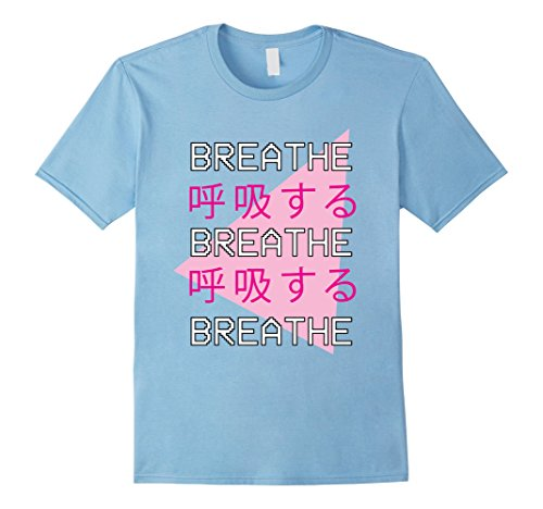 Mens Aesthetic Vaporwave T Shirt Retro 1990s 1980s Otaku Tee XL Baby - Fashion 1980's Retro