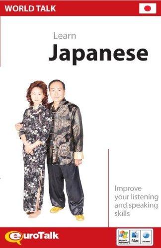 World Talk Japanese (Japanese Edition)