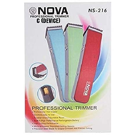 Amazon.com: Nova Nht 1075 cortadora de cuchillas de titanio ...
