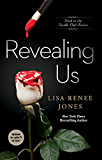 Revealing Us (Inside Out Series)