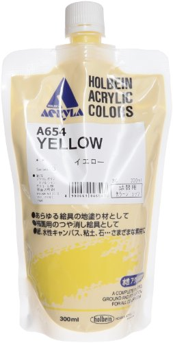 Gesso 300ml Yellow ()