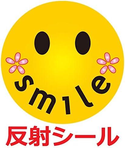 [スポンサー プロダクト]nc-smile キラキラ光る 反射プリント シール スマイル ステッカー 追突 事故 防止 再帰 反射