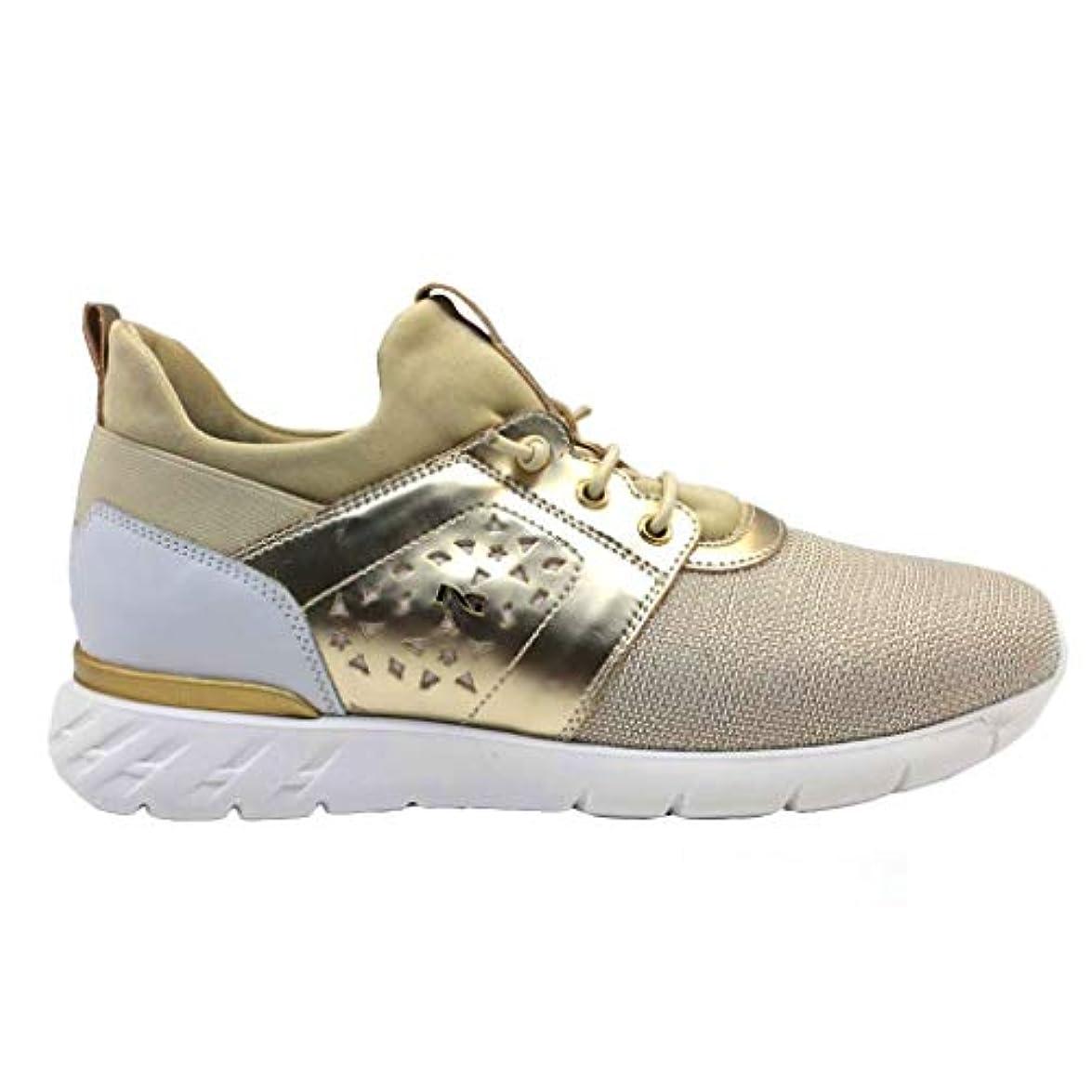Nero Giardini Teen P931041f 414 Sneakers Scarpe Donna Sportive Lacci Oro Bianco