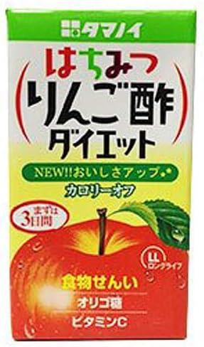 効果 リンゴ 酢