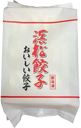 ( 産地直送 冷凍 ) 特選はままつ餃子 ( 45個 )